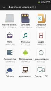 Как отформатировать Android если он не включается