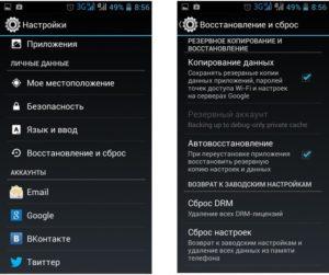 Телефон Android не видит СИМ карту