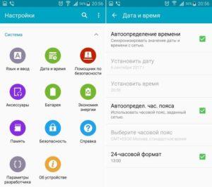 Телефон Android не сохраняет историю звонков (вызовов)