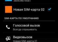 Почему Android не видит СИМ карту