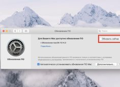 На MacBook Pro не работает WiFi