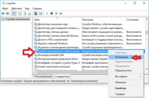 Как убрать прозрачную надпись Активация Windows 10 навсегда