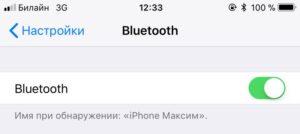 iPhone не видит наушники