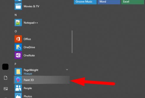 Как на Windows 10 сделать скриншот экрана