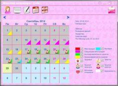 ТОП 5 приложений Android менструальный календарь