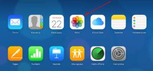 Как очистить/почистить хранилище iCloud на iPhone